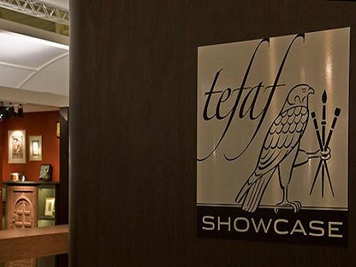 Feria de Arte y Antigüedades TEFAF